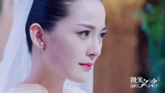 赵韩樱子婚礼落泪