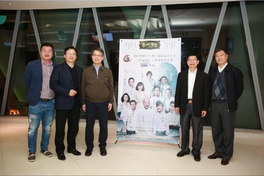 左起:刘军、陈晓建、王小亮、刘小毅、陈松