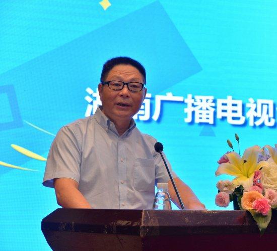 湖南广播电视台党委委员、副台长、总编辑、集团公司总经理张华立介绍活动基本情况