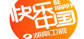湖南台一次性创制9条精准扶贫广告