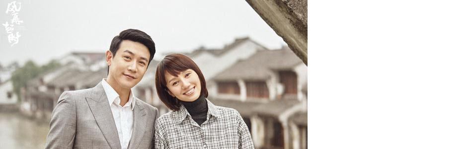 《风再起时》5日登陆金鹰独播剧场